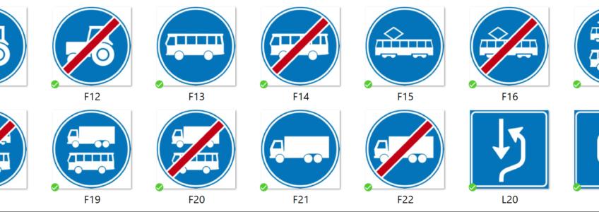 Ze zijn er nu echt: 14 nieuwe verkeersborden!